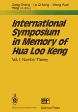 International Symposium in Memory of Hua Loo Keng