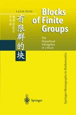 Blocks of Finite Groups