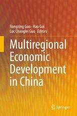 Multiregional Economic Development in China