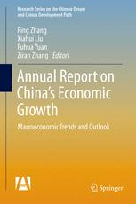 Annual Report on China's Economic Growth