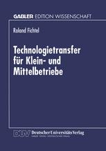 Technologietransfer für Klein- und Mittelbetriebe