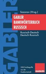 Bank- und Finanzlexikon Deutsch-Russisch / Немецко-Русский Ъанковско-Финансовый Словарь
