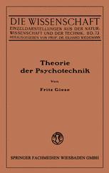 Theorie der Psychotechnik