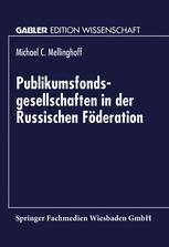 Publikumsfondsgesellschaften in der Russischen Föderation