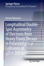 Longitudinal Double-Spin Asymmetry of Electrons from Heavy Flavor Decays in Polarized p + p Collisions at √s = 200 GeV