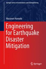 Engineering for Earthquake Disaster Mitigation