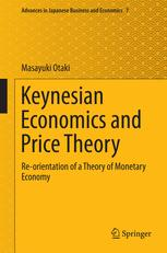 Keynesian Economics and Price Theory