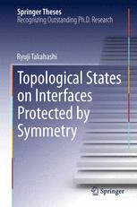 Topological States on Interfaces Protected by Symmetry