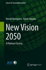New Vision 2050