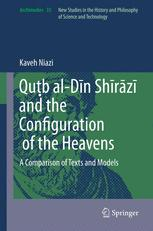 Quṭb al-Dīn Shīrāzī and the Configuration of the Heavens