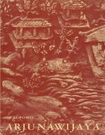 Arjunawijaya