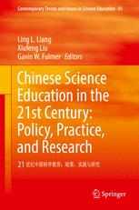 Chinese Science Education in the 21st Century: Policy, Practice, and Research : 21 世纪中国科学教育:政策、实践与研究