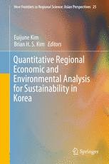 Quantitative Regional Economic and Environmental Analysis for Sustainability in Korea