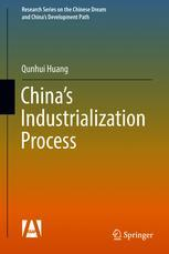 China's Industrialization Process