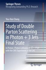 Study of Double Parton Scattering in Photon + 3 Jets Final State