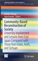 Community-Based Reconstruction of Society