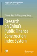 Research on China's Public Finance Construction Index System