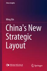 China's New Strategic Layout :