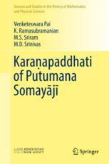 Karaṇapaddhati of Putumana Somayājī