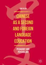 Chinese as a Second and Foreign Language Education