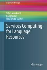 Services Computing for Language Resources