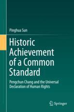 Historic Achievement of a Common Standard