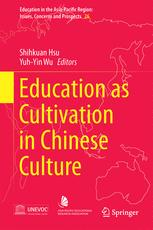Education as Cultivation in Chinese Culture