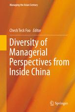 Diversity of Managerial Perspectives from Inside China