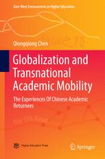Globalization and Transnational Academic Mobility