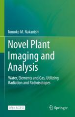 新型植物成像和分析