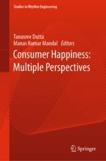 消费者幸福:多视角