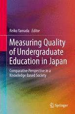 Measuring Quality of Undergraduate Education in Japan