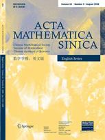 Acta Mathematica Sinica, English Series