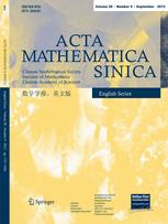 Acta Mathematica Sinica, English Series