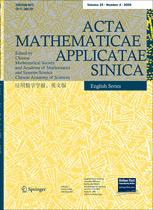 Acta Mathematicae Applicatae Sinica, English Series