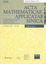 Acta Mathematicae Applicatae Sinica, English Series
