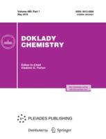 Doklady Chemistry