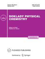 Doklady Physical Chemistry