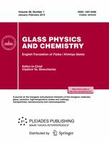 Glass Physics and Chemistry