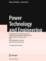 Power Technology and Engineering