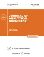 Journal of Analytical Chemistry