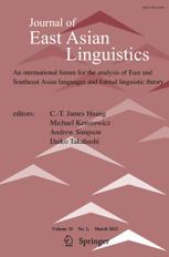 Journal of East Asian Linguistics