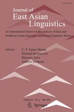 Journal of East Asian Linguistics