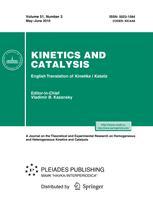 Kinetics and Catalysis
