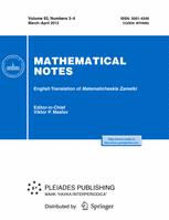 Mathematical Notes