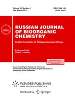 Russian Journal of Bioorganic Chemistry