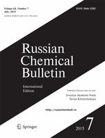 Russian Chemical Bulletin