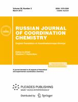 Russian Journal of Coordination Chemistry