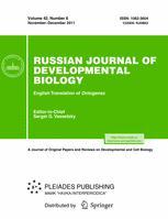 Russian Journal of Developmental Biology