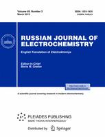 Russian Journal of Electrochemistry